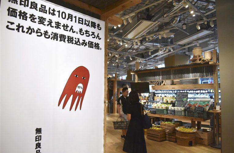 [新聞] 日本漲消費稅即將上路 重點問答一次看