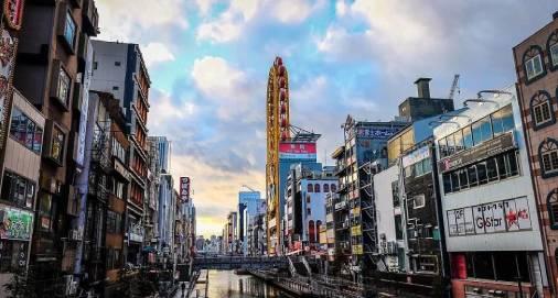 [新聞] 日本房產投資