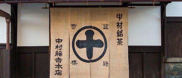 [新聞] 來自京都的宇治抹茶老店