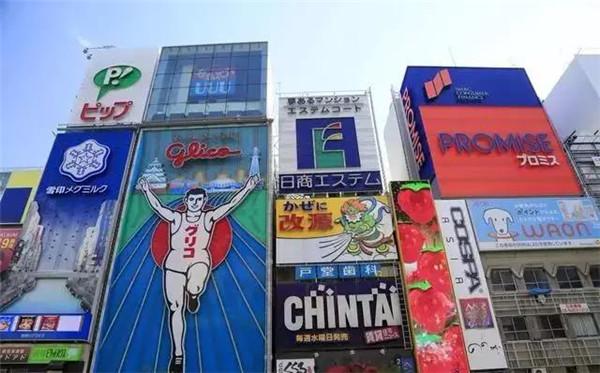 [新聞] 日本旅行費用上漲!10月起消費稅提高至10%!